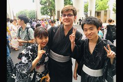 A photo taken while Alex Bullen was traveling in Japan.