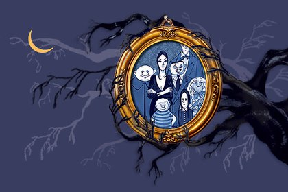 The Addams Family promotional poster
